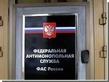 ФАС возбудила на Минпромторг дело за задержку на границе импортных вин