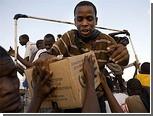 Парижский клуб попросил кредиторов простить долги Гаити