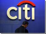 Citigroup вновь потерпел многомиллиардные убытки