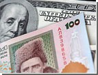 Гривна с долларом разошлись миро на межбанке