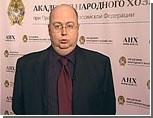 В следующем году в России может появиться новая страховая медицина