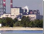 """Путин поручил следить за экологической ситуацией на Байкале / Дерипаска """"немного не успел"""" с отработкой технологий, сберегающих окружающую среду"""