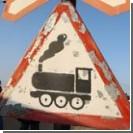 Тепловоз поезда ''Киев - София'' сошел с рельсов