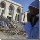 50 европейцев погибли на Гаити, более 900 пропали без вести
