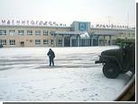 Начальнику милиции магнитогорского аэропорта дали 9 лет за кражу гашишного масла