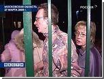 Прокуратура утвердила обвинение приемным родителям Глеба Агеева