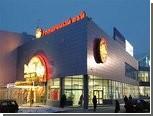 Москвичку задержали за продажу четырех африканок