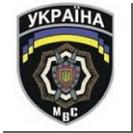 В Донецке ''заминировали'' университет