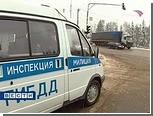 Сотрудник ГИБДД арестован за таран прокурорской машины