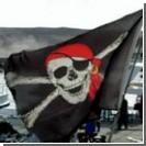 Пираты получили самый крупный выкуп в истории