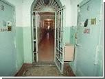 Сотрудника СИЗО в Приморье заподозрили в отравлении заключенных