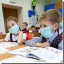 Морозы отправили украинских школьников на каникулы