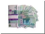 Воронежские мошенники покупали картошку на сувенирные банкноты