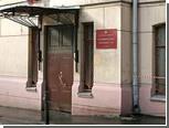Подозреваемый в вымогательстве дзюдоист выпущен из-под стражи