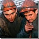 В шахте на Донетчине погибли два горных мастера