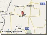 В Ростовской области убит замначальника изолятора города Зверево