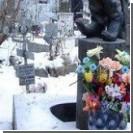 На кладбище столицы поймали сатанистов