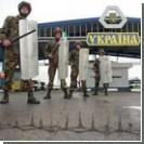 На украинско-молдавской границе ранили пограничника
