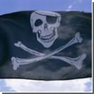 Украинцы снова попали в плен к пиратам