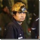 Взрыв на шахте унес жизни шести человек
