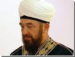 В Домодедово задержали одного из лидеров российских мусульман