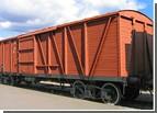 На Киевщине сошел с путей поезд