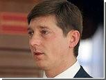 Австрия отказалась выдать России бывшего мэра Ставрополя