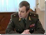 Прапорщик обманом превратился в генерала МЧС