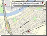 В центре Москвы похитили женщину
