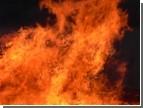 Киев. Пожар в здании Министерства обороны