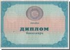 Кислинский, как оказалось, не единственный в своем роде. Его «подвиг» повторил глава крымского парламента