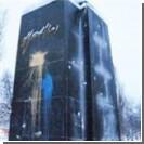 В Чернигове памятник Ленину раскрасили сине-желтым