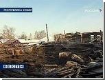 В гибели 23 ветеранов при пожаре обвинили четырех сотрудников Госпожнадзора