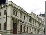 Завершено расследование дела против руководства МХТ имени Чехова