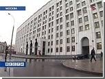 В Москве по подозрению в мошенничестве задержан секретарь войсковой жилищной комиссии