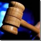 Суд оправдал украинских моряков