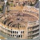 Рим готовится к потопу