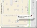 В кафе на севере Москвы застрелили бизнесмена