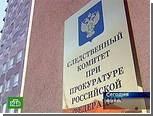 Тульский чиновник задержан за взятку в три миллиона