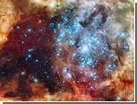 Астрономы обнаружили галактики-призраки в окрестности Млечного Пути