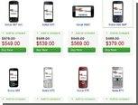 Apple потребовала запретить ввоз мобильников Nokia в США