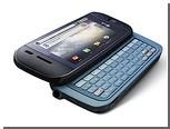 LG отказалась от Windows Mobile и перевела свои смартфоны на Android