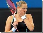 Полуфинал Открытого чемпионата Австралии пройдет без россиянок