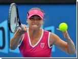 Вера Звонарева вышла в четвертый круг Australian Open