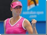 В третий круг Australian Open вышли восемь россиян