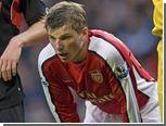 Аршавин попал в список лучших плеймейкеров мира