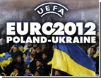 Днепропетровск может заменить Львов в проведении Евро-2012
