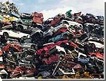 Пункты утилизации подержанных машин откроются 8 марта