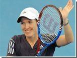 Клейстерс и Энен сыграют в финале турнира в Австралии