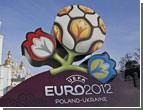 Львов может потерять право принимать Евро-2012